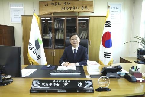 윤황 충남연구원장
