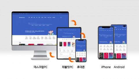 신한카드가 PC와 모바일 홈페이지를 하나로 업데이트했다