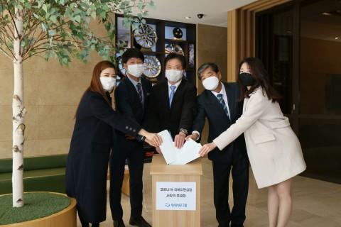 현대성우그룹 임직원이 코로나19 극복을 위해 사내 성금 모금 캠페인을 진행한다