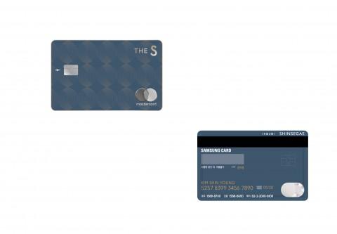 신세계 THE S 삼성카드