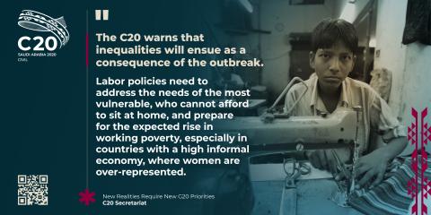 불평등 위기