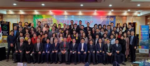 동국대학교APP 23기 신입생 환영회(김현정 참석자 제공)