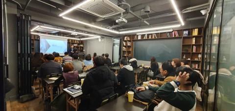 브래닉 2019 브랜드 리빌딩 세미나 전경