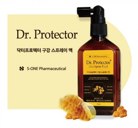 성원화장품과 에스원제약이 공동으로 개발한 '닥터프로텍터 구강스프레이 액'