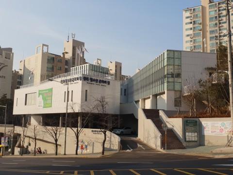 성북청소년문화의집 전경