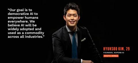 슈퍼브에이아이 김현수 대표가 포브스 30세 이하 리더 30인에 선정됐다