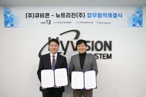 왼쪽부터 최두원 큐비콘 대표와 김종철 뉴트리진 대표가 업무협약 체결 후 기념촬영을 하고 있다