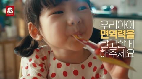 정관장 홍이장군 CF '어린이집 편'