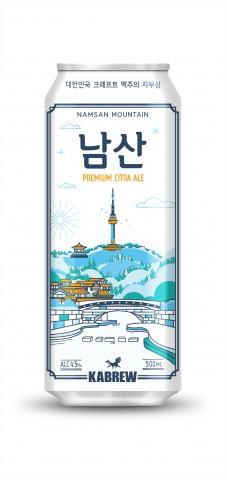 GS25가 수제 맥주 수요 급증에 다섯 번째 랜드마크 수제 맥주 남산을 선보인다