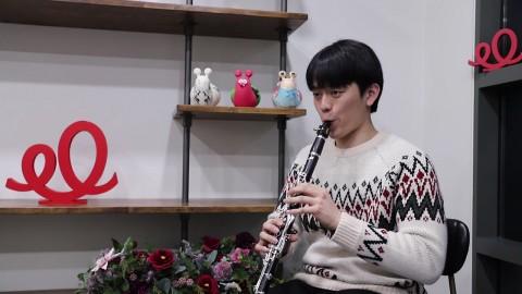 손정우 수석단원의 연주 영상