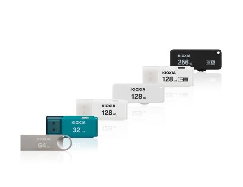 KIOXIA 브랜드의 USB 메모리 제품