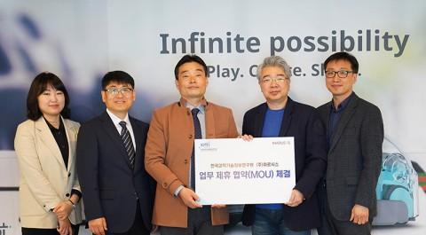 한국과학기술정보연구원(KISTI)과 마르시스가 코딩 교육 활성화를 위한 업무협약을 체결했다