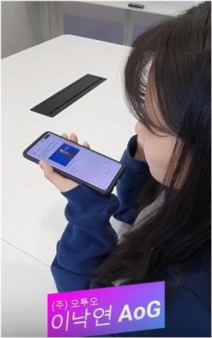 AI 대화형 이색선거운동 앱 시연 화면