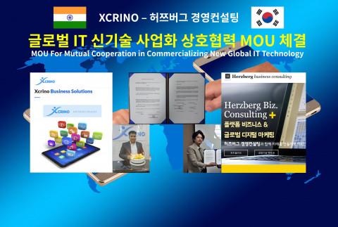 인도 엑스크리노 대표이사 굽타(Gupta) 박사와 한국 허쯔버그 경영컨설팅 대표 이정환 경영지도사가 각자 회사에서 MOU 체결 기념사진을 촬영하고, 사진을 교환했다