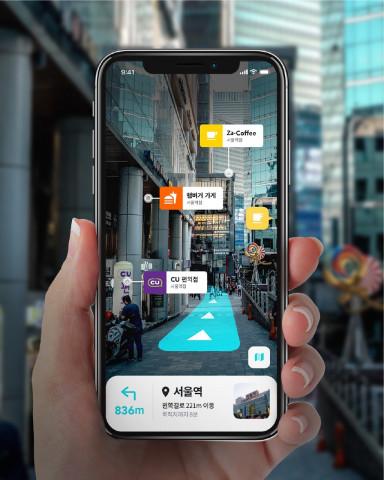 스마트폰으로 실내외 AR 내비게이션을 이용하는 화면