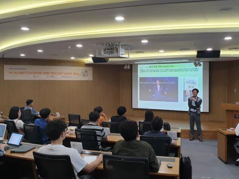 기업탐방을 통해 학생들에게 특강을 진행하는 LS ELECTRIC 임원