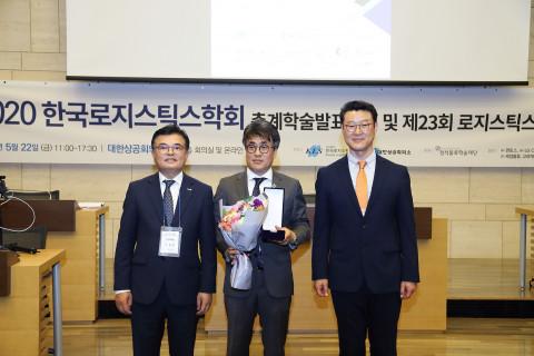태웅로직스가 한국로지스틱스대상을 수상했다. 사진 왼쪽부터 두 번째 태웅로직스 조용준 부사장