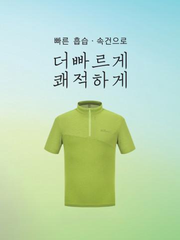 레드페이스 델타 쿨 하프 짚 티셔츠