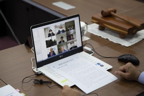 국립해양생물자원관이 제24회 임시 이사회를 영상회의로 개최했다