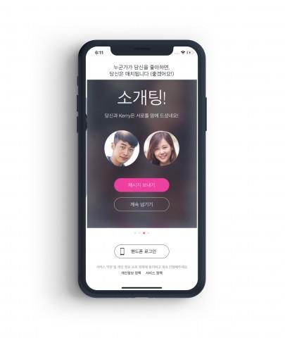 무료 소셜 앱 '조아'