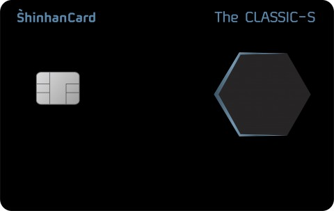 신한카드가 월 최대 100만 포인트 제공하는 The CLASSIC-S 카드를 출시했다