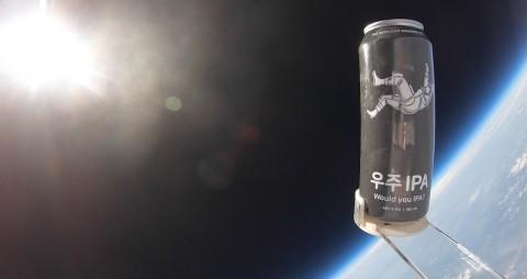 성층권으로 올라간 우주IPA와 태양