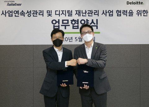 왼쪽부터 오일석 현대오토에버 대표와 홍종성 딜로이트 안진 대표가 업무협약식을 마치고 기념 촬영을 하고 있다