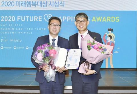 왼쪽부터 이준수 알보젠코리아 사장과 김지방 쿠키미디어 대표가 2020 미래 행복 대상 보건복지부 장관상을 수상하고 기념촬영을 하고 있다