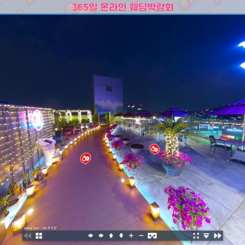 호텔 웨딩홀 VR 투어