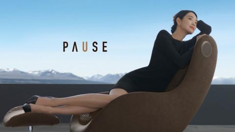 세라젬 파우제 '휴식편' 광고가 공개된다