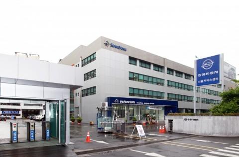 쌍용자동차가 서울서비스센터 매각 계약을 체결했다