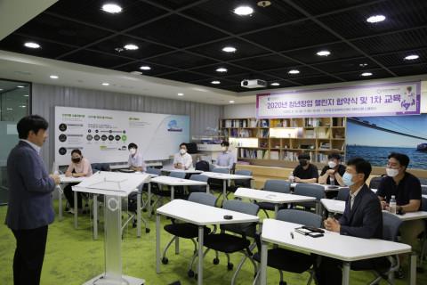 인천창조경제혁신센터 김석준 센터장이 2020년 청년창업 챌린지 협약식에서 인사말을 하고 있다