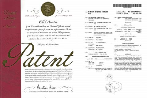 KGC코리아 미국 특허증