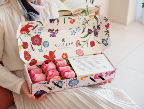 쁘띠 핑크 ROSE BOX(Small) - Pink