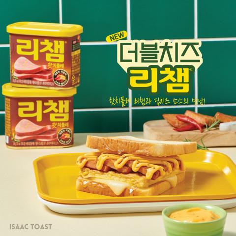 동원F&B '더블치즈 리챔'