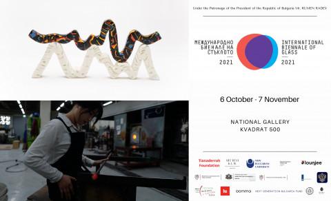 왼쪽 상단부터 선정 작품 'Melody in the Landscape', 이은경 작가, 2021 불가리아국제유리비엔날레 공식 포스터(출처: IBG2021(International