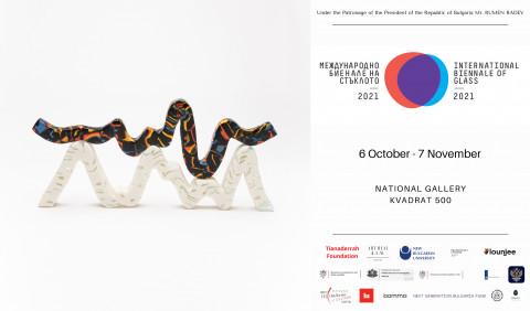왼쪽부터 선정 작품 'Melody in the Landscape', 2021 불가리아국제유리비엔날레 공식 포스터(출처: IBG2021(International Biennale of