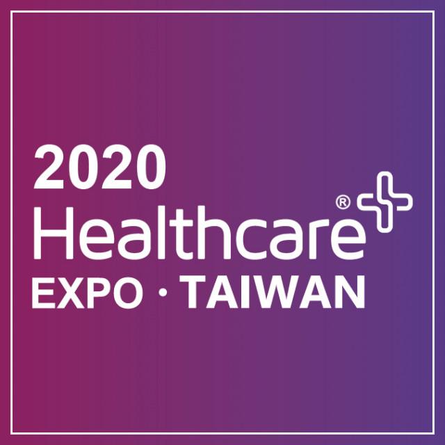 대만이 헬스케어+ 엑스포 대만에서 코로나19 이후 시대에 대비하는 신흥 기술을 선보인다