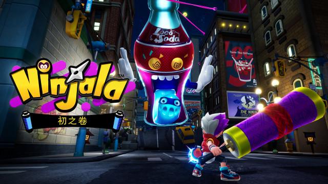 GungHo Online Entertainment举行了Nintendo Switch对战忍者口香糖动作游戏Ninjala的首次官方直播中,宣布了各种各样的最新信息,例如公告电视广告,正式版的预先...