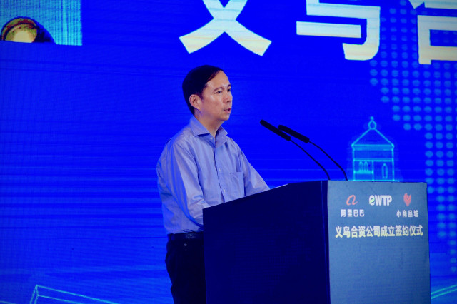 Daniel Zhang, Chairman and Chief Executive Officer of Alibaba Group, at the signing ceremony marking...