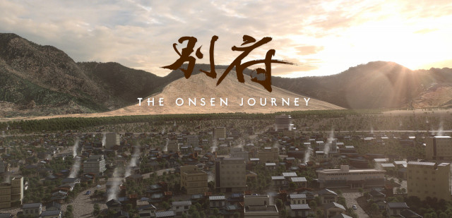 벳푸, 온천여행