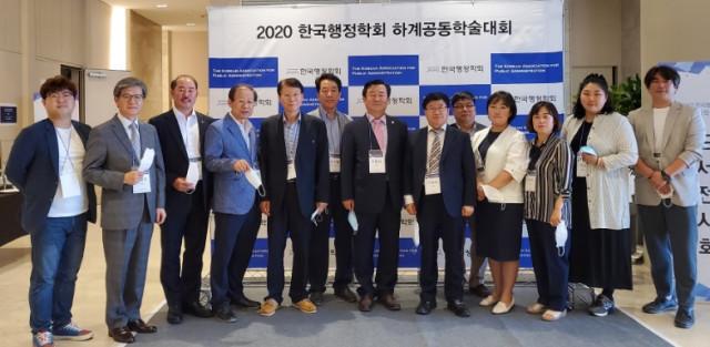 한국사회안전범죄정보학회가 강릉스카이베이호텔에서 탈북자의 범죄 피해 대책과 국제 행사 관련 안전 활동 등을 주제로 2020 하계학술대회를 개최했다
