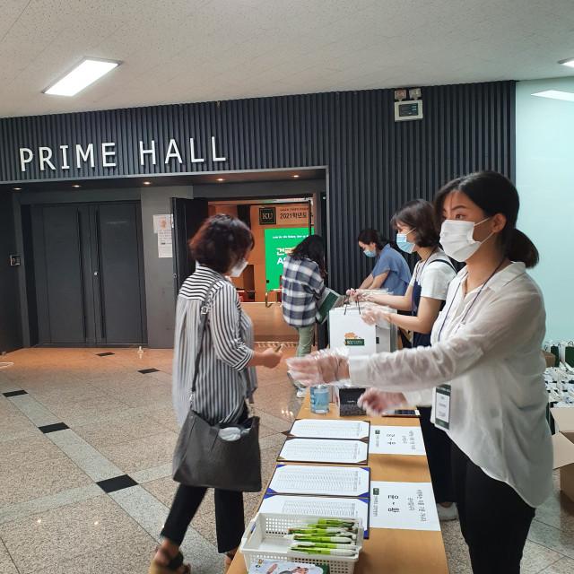 건국대학교가 교사-학부모 입시설명회를 개최했다