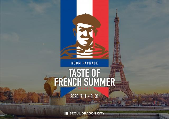 호텔 서울드래곤시티가 프랑스 감성 듬뿍 담은 테이스트 오브 프렌치 썸머 패키지를 출시했다