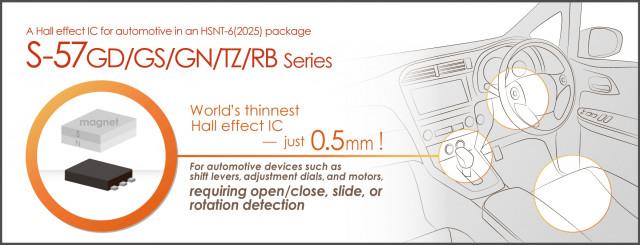 에이블릭의 차량용 홀 효과 IC 라인업 S-57GD/GS/GN/TZ/RB 시리즈