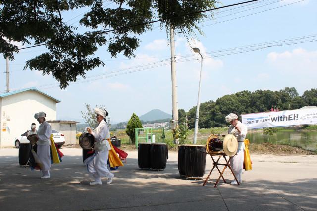 신추2리 마을회관 앞마당에서 진행된 전통타악그룹 with 타의 어르신 '흥' 프로젝트, with타!