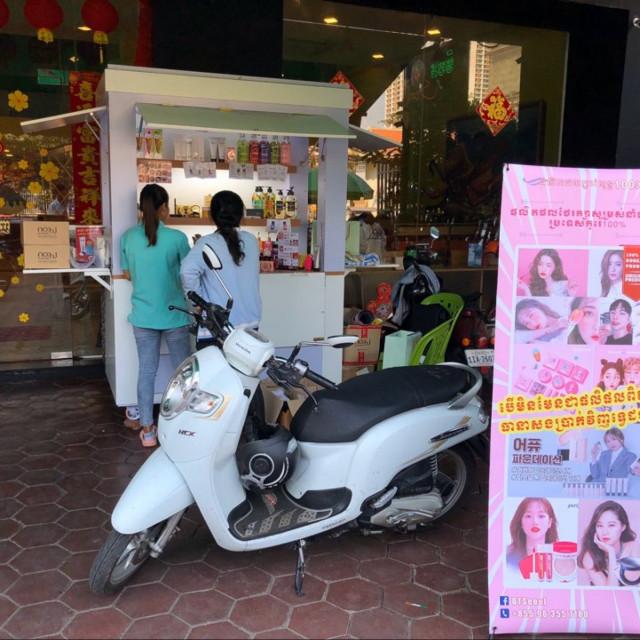 5월 캄보디아 법인 '캄보메이트' 이후 운영된 이동식 팝업스토어