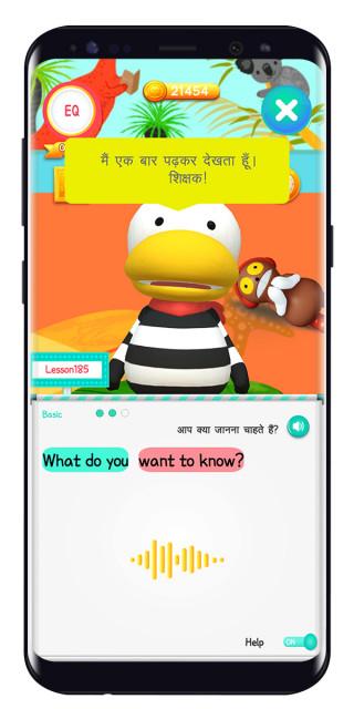 더플랜지가 구글 스토어에 출시한 초등 영어회화 앱 '오딩가 잉글리시' 힌디어 버전