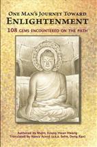 불교는 깨달음의 과학 영문판 '깨달음 여정에서 건져올린 108가지 보석 같은 이야기(One Man's Journey Toward Enlightenment: 108 Gems Enco...