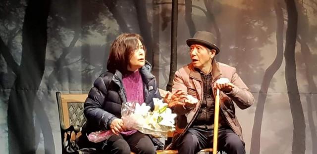 극단 원의 연극 '동행' 공연 모습